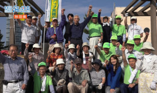 158_海プロCM3_秋田港をキレイにする会