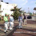 17_番組動画8_秋田港の清掃活動