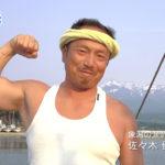 163_CM動画8_象潟漁師