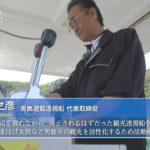 48_海活インタ9_古谷