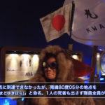 番組動画22_白瀬南極探検隊