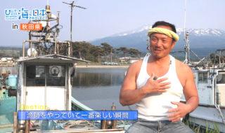 47_海活インタ08佐々木