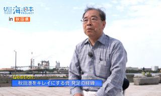 42_海活インタ3_森丘健二