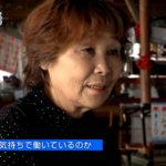 41_海活インタ2_佐藤カツ子