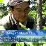 45_海活インタ6_須田和夫