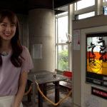 36_番組動画27_秋田港うどんの自販