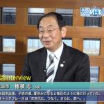 40_海活インタ10