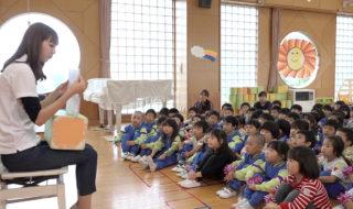 207_山王幼稚園紙芝居