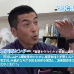 39_海活インタ09