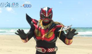 8_番組動画_今年の夏は秋田の海で楽しもう