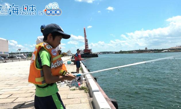 13_番組動画_親子で釣りを楽しむ