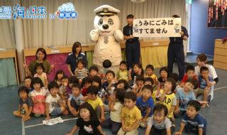 9_番組動画_海の安全教室