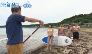 10_番組動画_海の安全教室