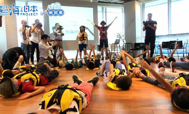11_番組動画_親子で学ぶ海のそなえ教室