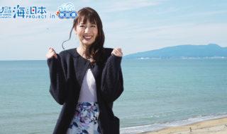 34_2018CM動画04