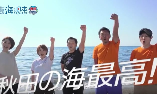 CM動画2(2019#19)