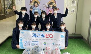 CHANGE FOR THE BLUE~金足農業高校~